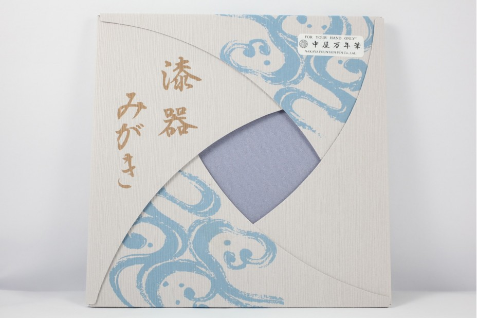 Nakaya Polishing Cloth for Lacquerware Microfiber