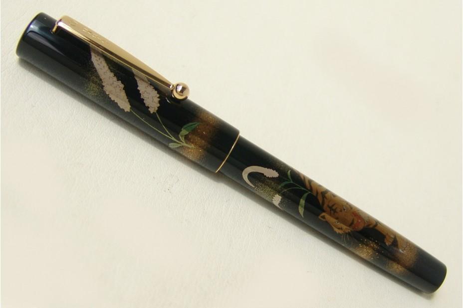 Namiki New Zodiac Tiger Fountain Pen