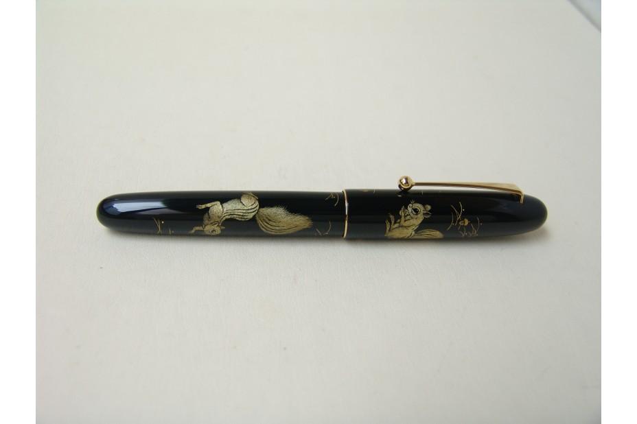 Namiki Yukari Royale Chinkin Squirrel Fountain Pen