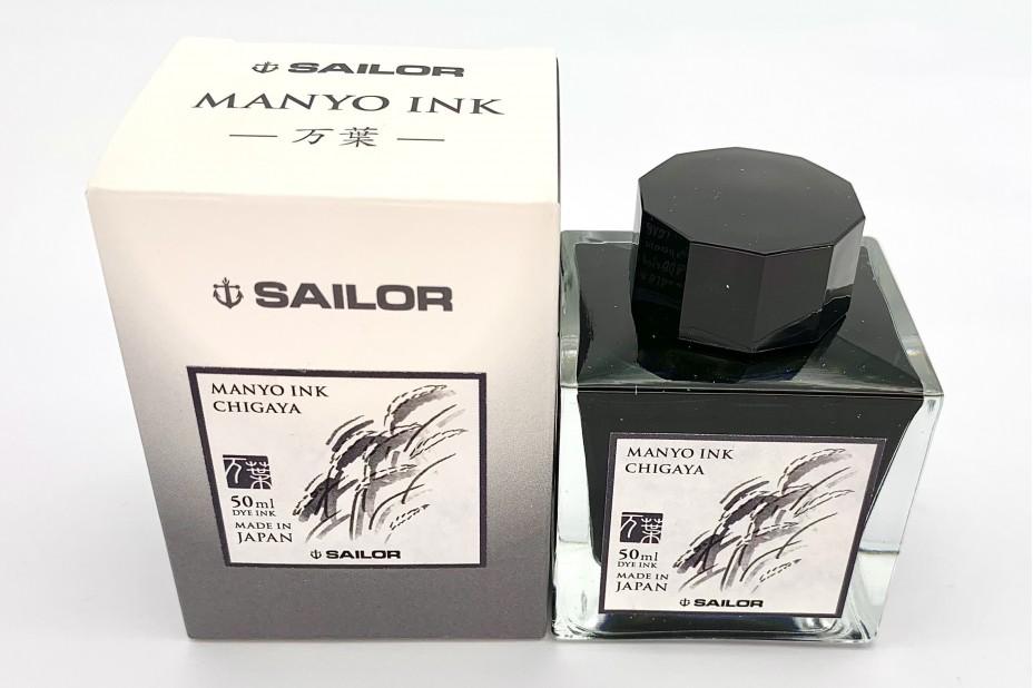 Sailor Manyo Ink Bottle 50ml - Chigaya