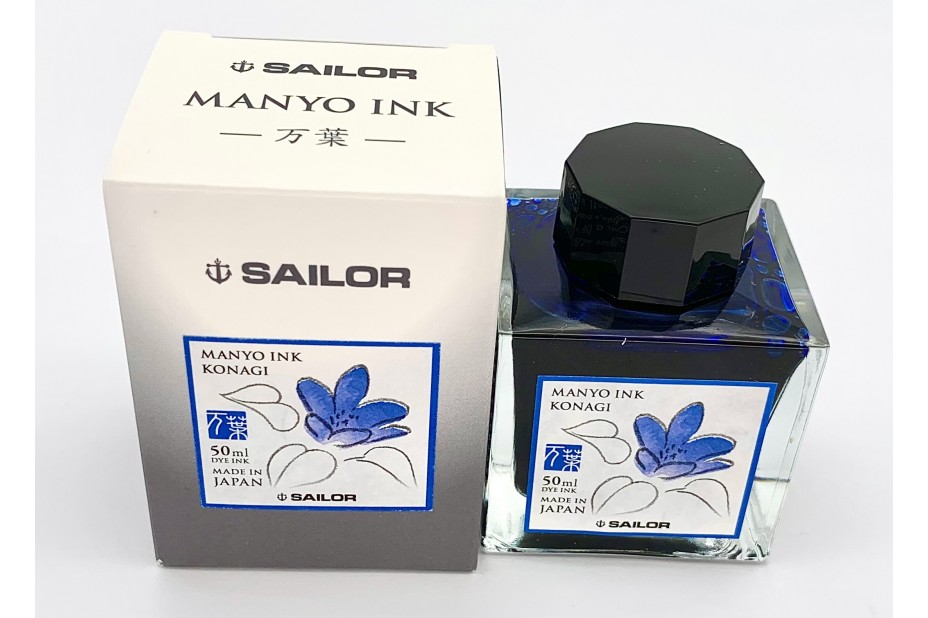 Sailor Inks