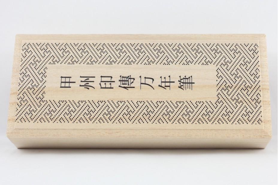 KOSHU INDEN
