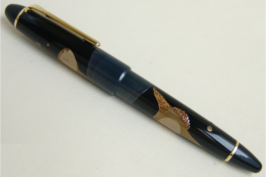 "Sailor Limited Edition The Creature of the Deep ""Mannbou"" - Sunfish Fountain Pen"