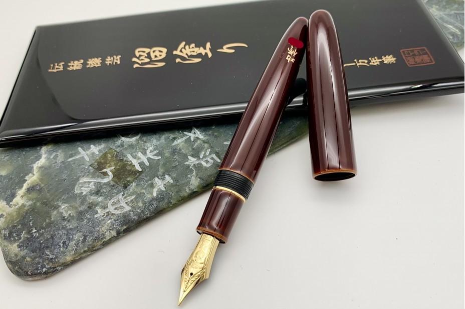Sailor Limited Edition King Of Pen Shirodame Fountain Pen